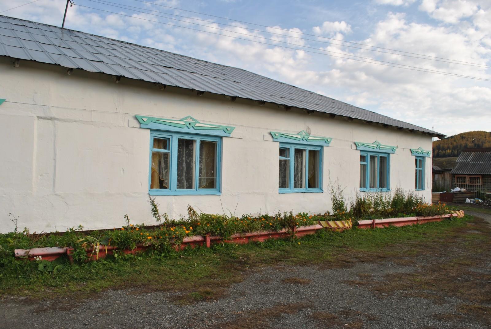 Klenovskoe centr socialnoi pomoshi semie i detyam